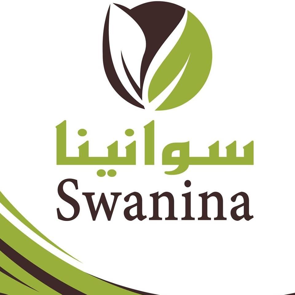 Swanina